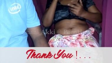 A big Thank You for your support | ඔබ ලබාදුන් සහයෝගයට බොහෝම ස්තුතී - ශානි අක්කි