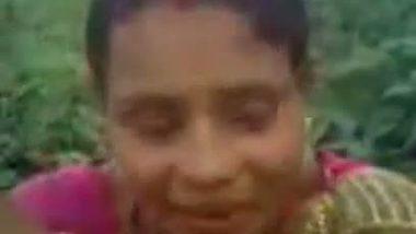 Bengali village house wife outdoor selfie mms