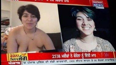 Punjabi Instagram Influencer Latest Nude Viral Video