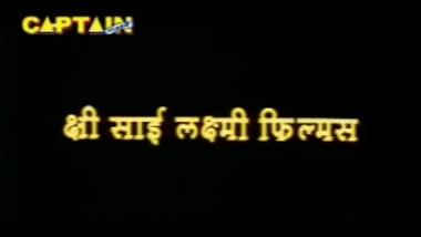 Ek Aur Janam.